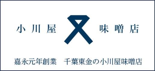 小川屋味噌店
